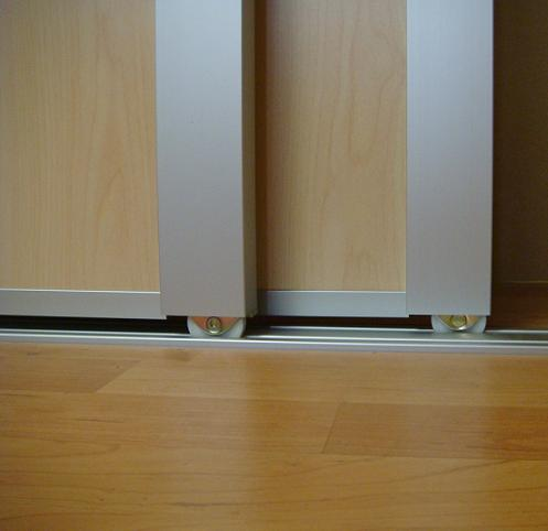 Floor track of sliding closet door